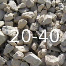 Щебень фракции 20-40